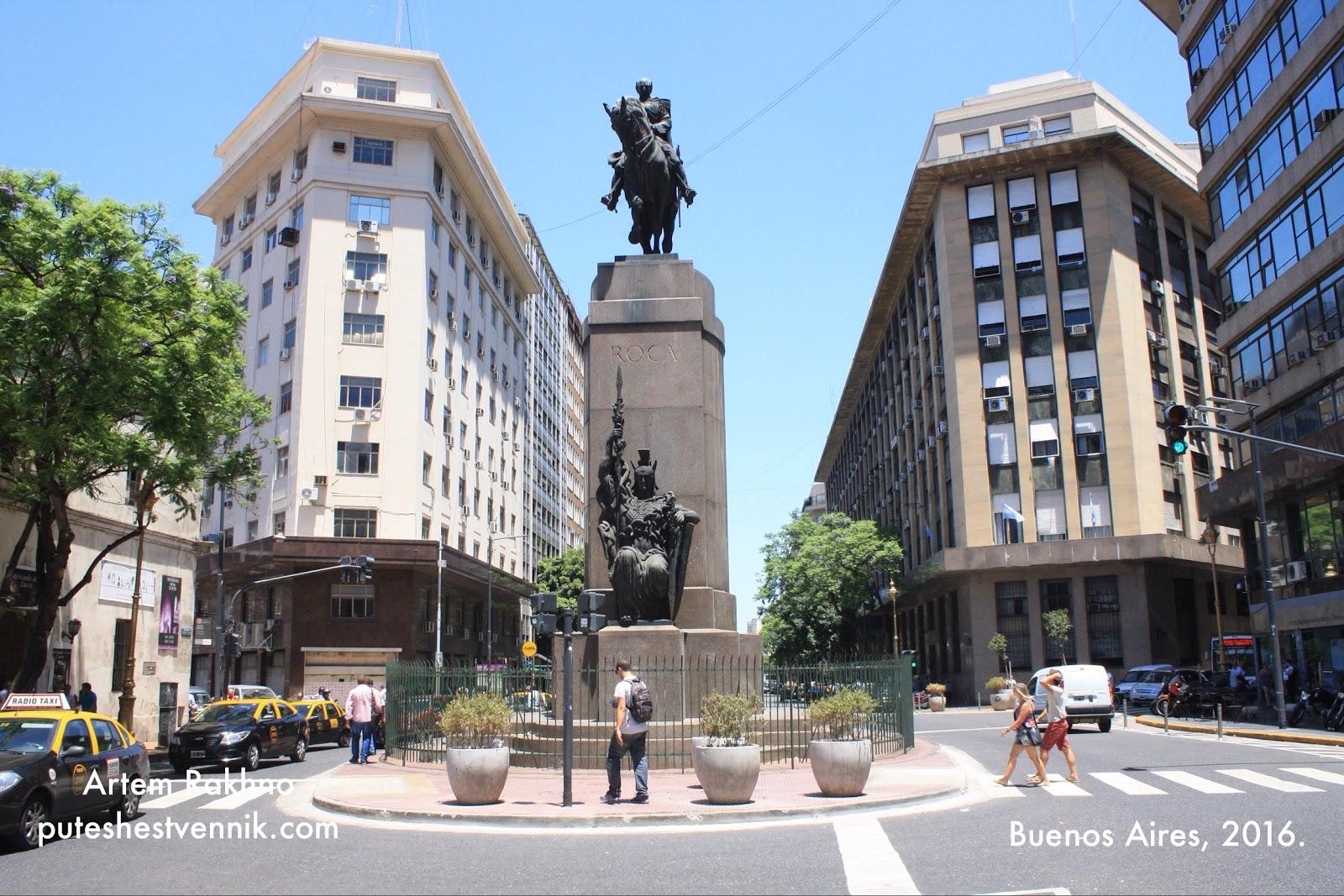 Памятник в центре Буэнос-Айреса