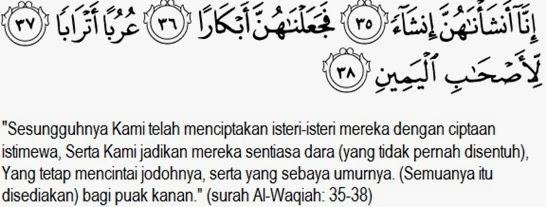 Kumpulan Ilmu Dan Pengetahuan Penting Fadhilah Surat Al Waqiah Untuk Jodoh