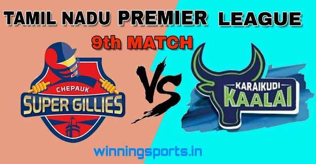 Dream11 team for CHE vs KAR 9th Match | Fantasy cricket tips | Playing 11 | TNPL Dream11 Team