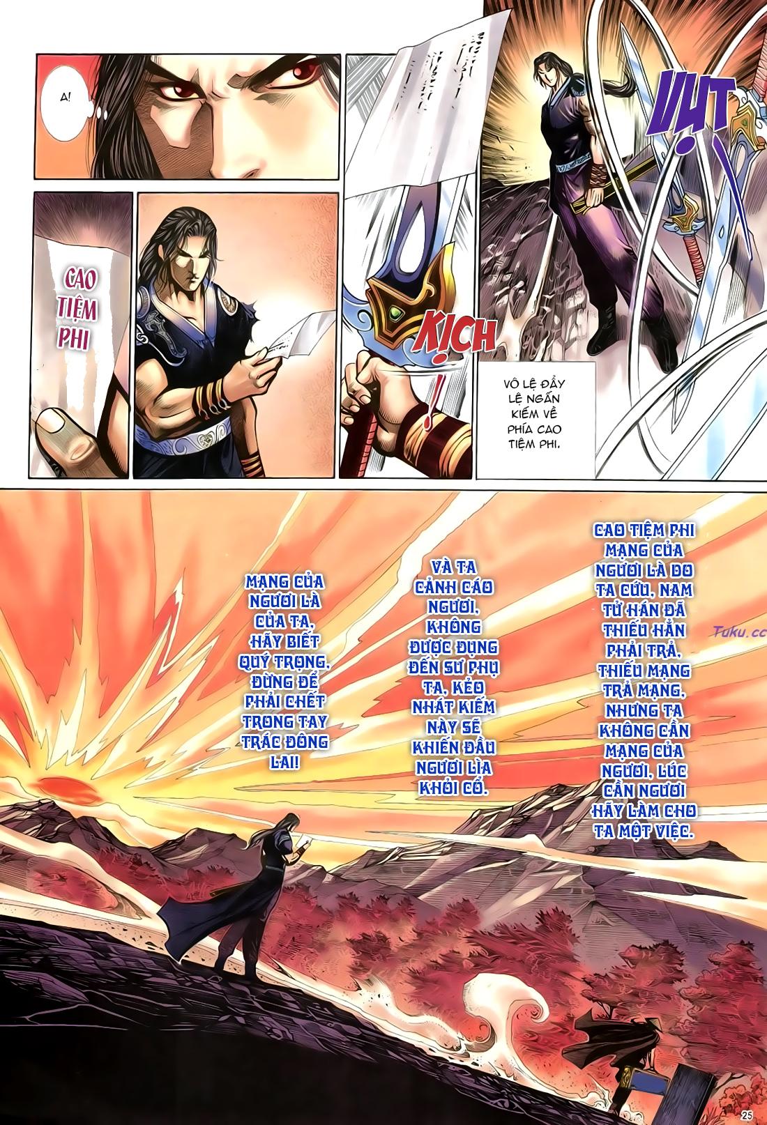 Anh hùng vô lệ Chap 21 trang 26