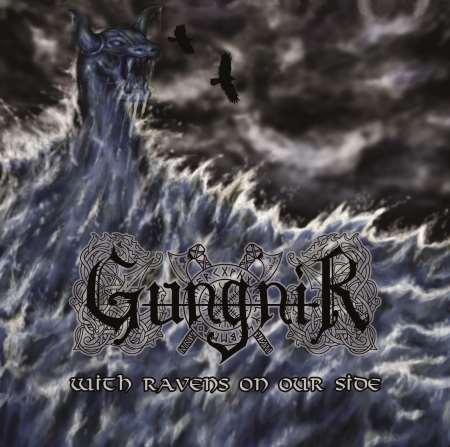 GUNGNIR: Τίτλος και εξώφυλλο του επερχόμενου άλμπουμ