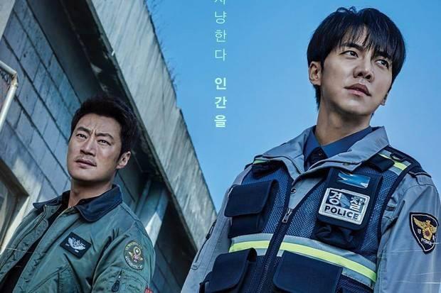 Poster Drama Korea Mouse/Twitter.com/soompi