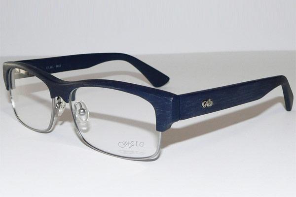 39c2531e9 Óculos de Grau são novo sucesso de vendas da Chilli Beans ~ SALVADOR ...