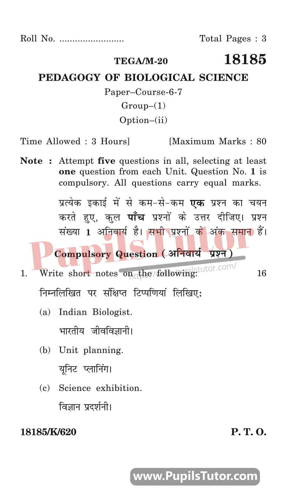 KUK (Kurukshetra University, Haryana) Pedagogy Of Biological Science Question Paper 2020 For B.Ed 1st And 2nd Year And All The 4 Semesters In English And Hindi Medium Free Download PDF - Page 1 - Pupils Tutor