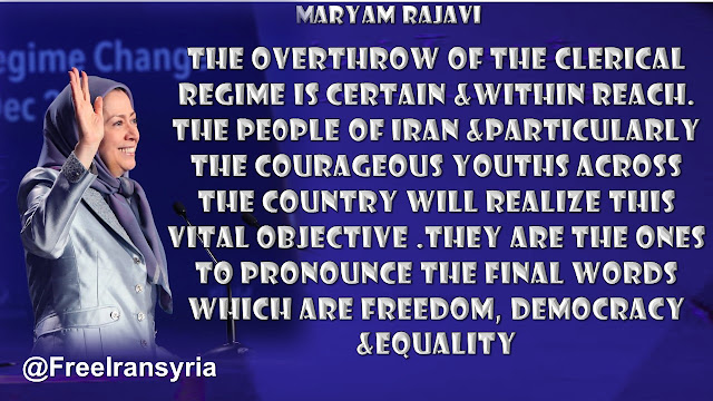 "#MaryamRajavi's speech in the conference, ""Mullahs' Regime in Crises"",#Paris"