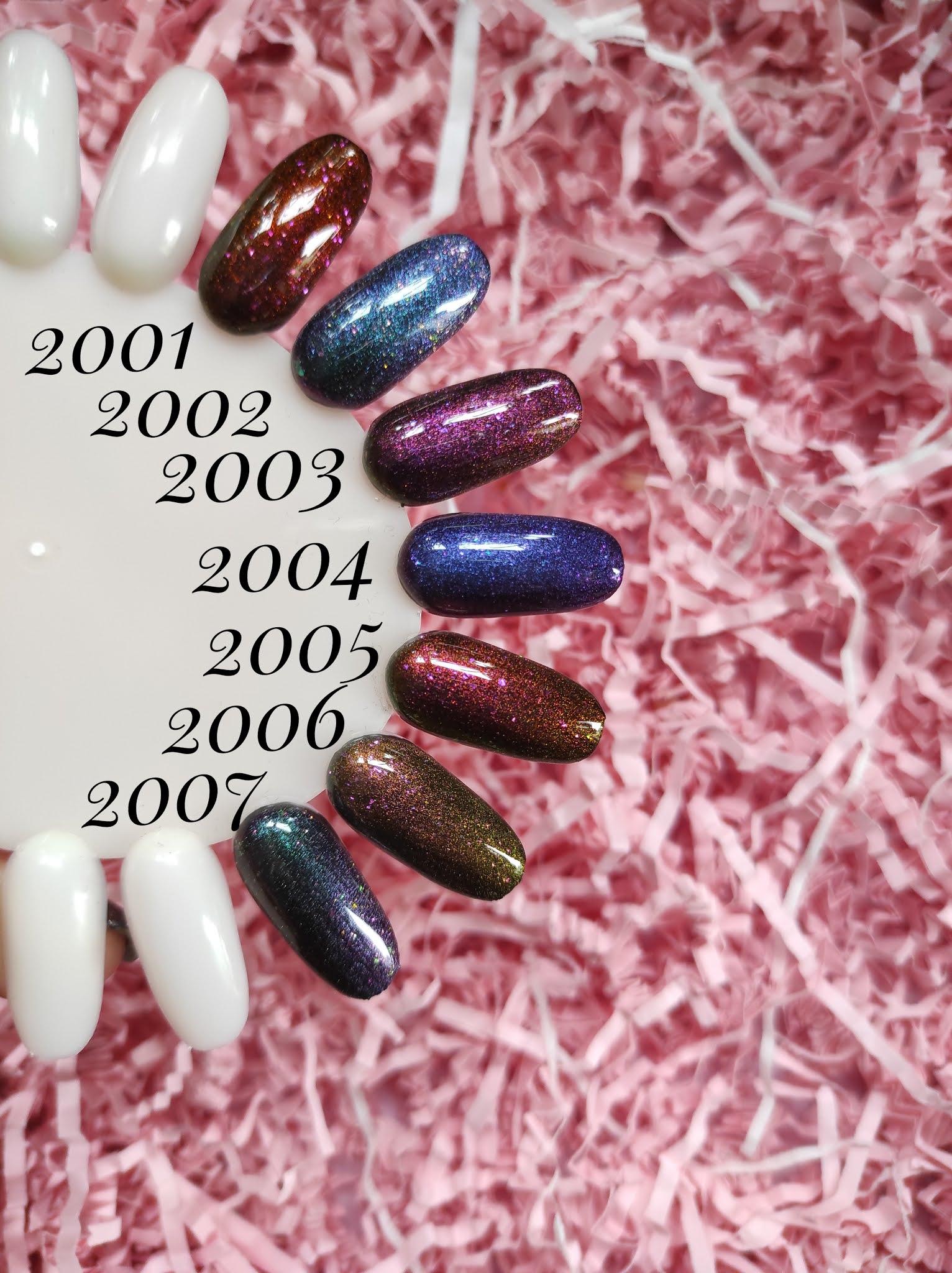 Iguana Magnetique Nc Nails Company - efekt bez magnesu