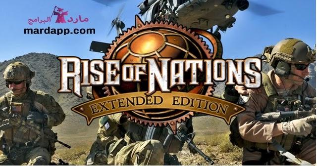 لعبة rise of nations الاستراتيجية اللعبة كاملة تحميل مباشر
