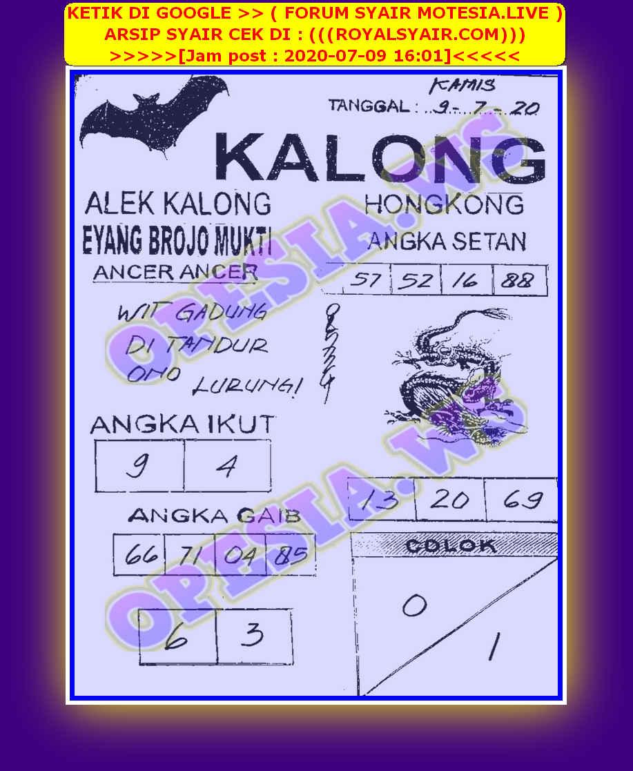 Kode syair Hongkong Kamis 9 Juli 2020 54