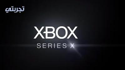 مايكروسوفت تعلن عن منصة الألعاب Xbox Series X