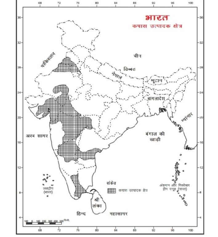 Bharat Me Krish