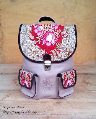 рюкзак женский кожаный с павловопосадским платком