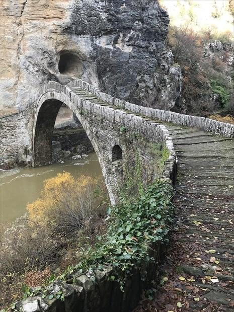 Ζαγόρι: Προσπάθεια για να ενταχθεί στον Κατάλογο Μνημείων Παγκόσμιας Κληρονομιάς της Unesco