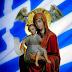 Βόηθα Παναγιά μου τους Έλληνες…Σήμερα ανήμερα της εορτής της Γεννήσεως της Θεοτόκου, είναι το μεγάλο συλλαλητήριο στη Θεσσαλονίκη ενάντια στο ξεπούλημα της Μακεδονίας μας!!Να έχουμε λοιπόν τις πρεσβείες της Παναγίας και να προσευχηθούμε να βοηθήσει την Ελλάδα μας να ελευθερωθεί από όλα αυτά που την βασανίζουν και την ταλαιπωρούν...[3 ΒΙΝΤΕΟ]
