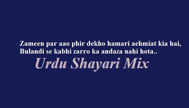 Zameen par aao phir | Urdu poetry | Attitude poetry