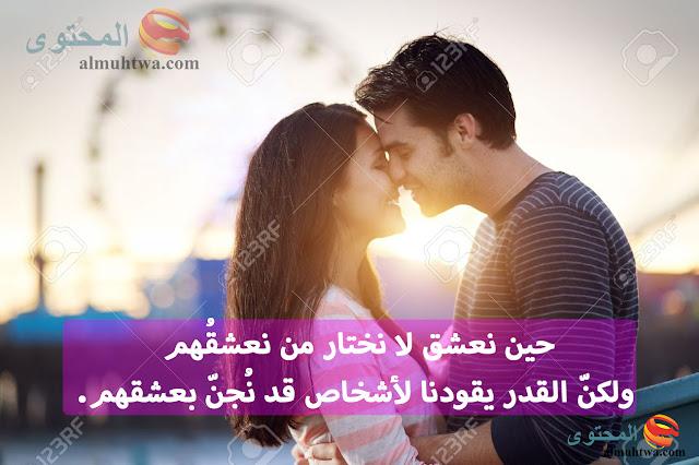 صور رومانسية - أجمل الصور الرومانسية - صور عشاق - صور رومانسية مكتوب عليها