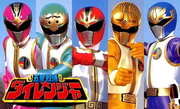 Gosei Sentai Dairanger Episodio 13