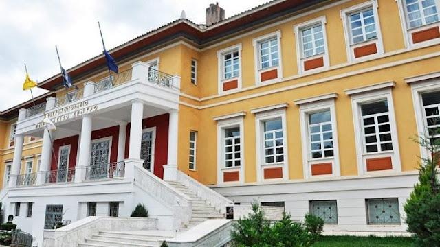 Με 26 θέματα συνεδριάζει το Περιφερειακό Συμβούλιο Πελοποννήσου