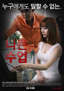 Download Film Bad Class (2015) DVDRip Subtitle Indonesia