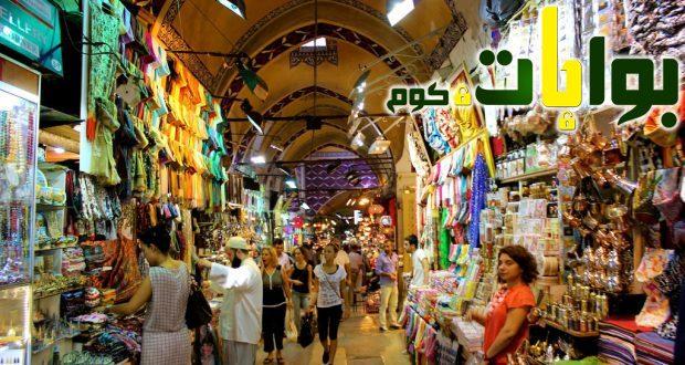 أشهر وأرخص الأسواق في تركيا