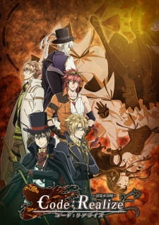 Code:Realize - Sousei no Himegimi Opening/Ending Mp3 [Complete]
