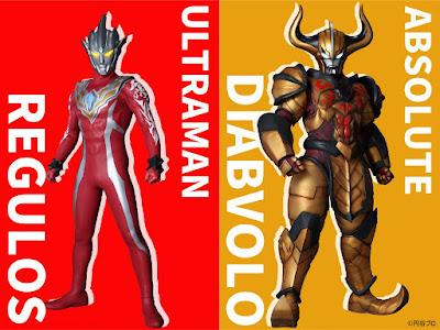 Ultra Galaxy Fight: The Destined Crossroads - Ultraman Regulos & Absolute Diavolo Information