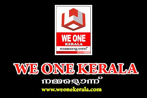 https://www.weonekerala.com/