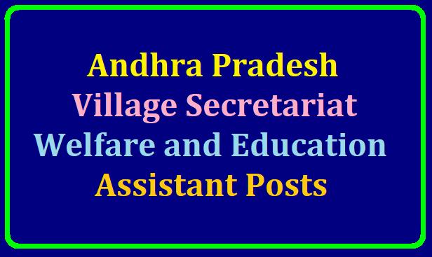 Andhra Pradesh Village Secretariat Welfare and Education Assistant Recruitment Notification 2019 /2019/07/andhra-pradesh-village-secretariat-welfare-and-education-assistant-recruitment-notification-2019-gramasachivalayam.ap.gov.in-psc.ap.gov.in-wardsachivalayam.ap.gov.in.html