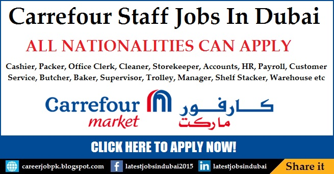 Carrefour careers and job vacancies in Dubai UAE