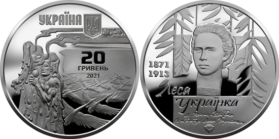 Ukraine 20 hryven 2021 - 150th years of the Birth of Lesya Ukrainka