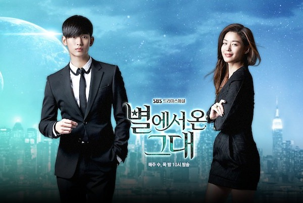 Drama Korea You Who Came From The Stars Subtitle Indonesia [Episode 1 - 21 : Complete]