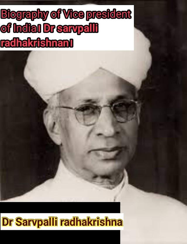 Dr.sarvepalli radhakrishnan biography in Hindi। डॉ राधाकृष्णन की जीवनी।