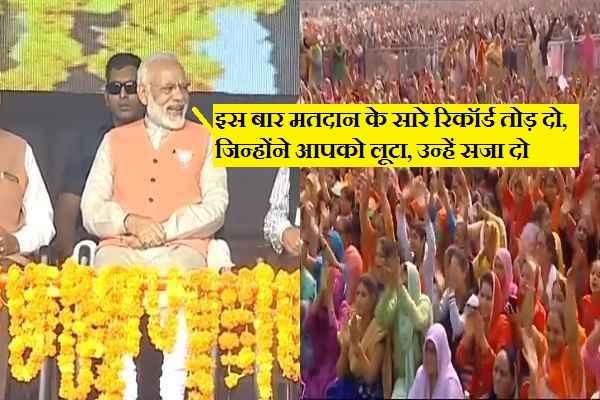 75 फ़ीसदी बंपर वोटिंग, लगता है हिमाचल वालों ने मान ली मोदी की बात, हो गया BJP का काम