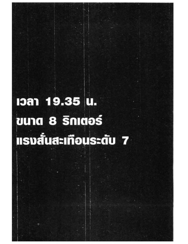 Kanojo wo Mamoru 51 no Houhou - หน้า 45
