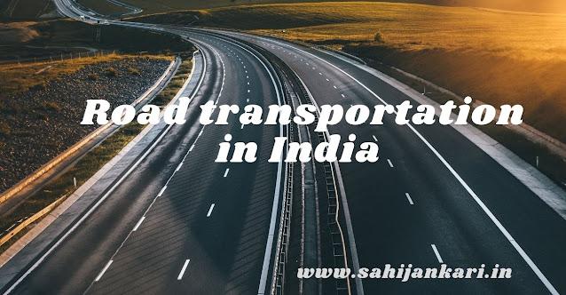 भारत में सड़क परिवहन - सामान्य ज्ञान