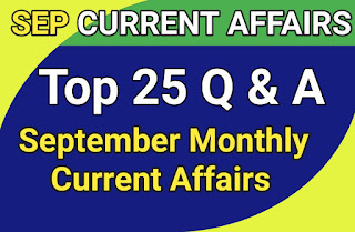 September Current Affairs 2019, September Current Affairs 2019
