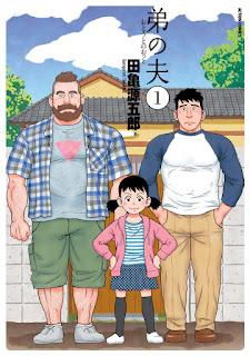 """Finaliza """"Ototo no Otto"""" de Gengoroh Tagame"""