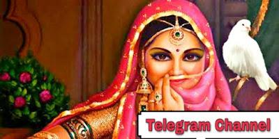 Telegram Tamil movie channels