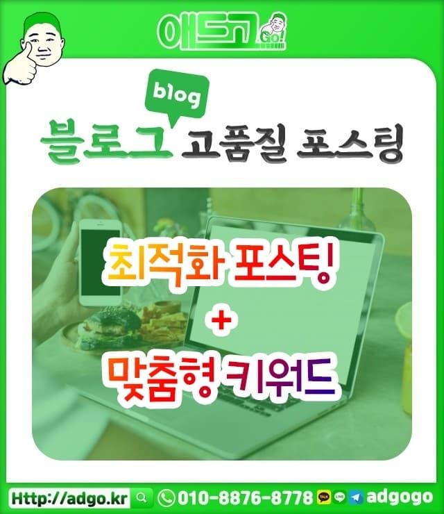 일산동구케이크맛집