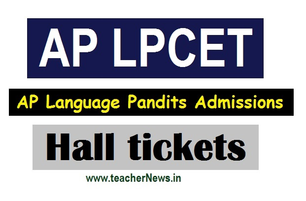 AP LPCET 2020 Hall tickets - AP LP Telugu Hindi Urdu Hall tickets, Results Download