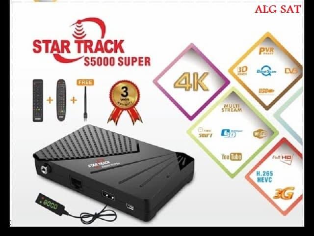 تعرف على مواصفات جهاز  Star track S5000 super