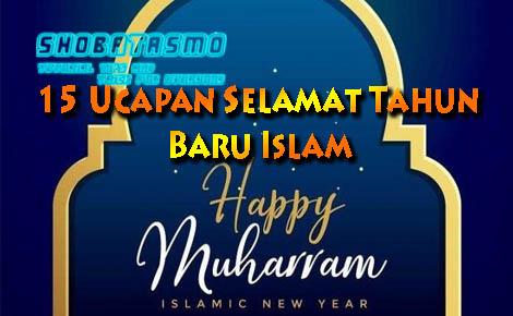 15 Ucapan Selamat Tahun Baru Islam Berbahasa Inggris