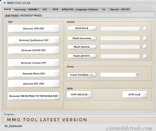 MMO Tool V1.0.0 Setup Latest Version Free Download