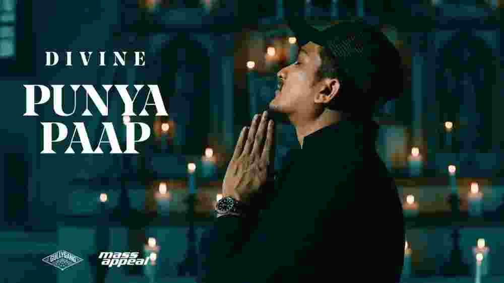 Punya Paap lyrics