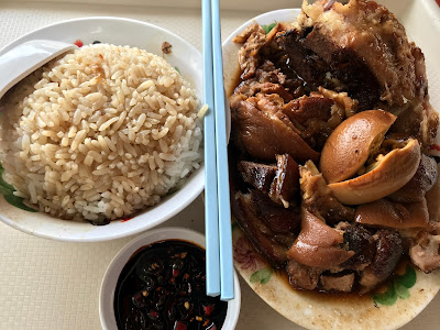 soya sauce braised pig trotters with rice