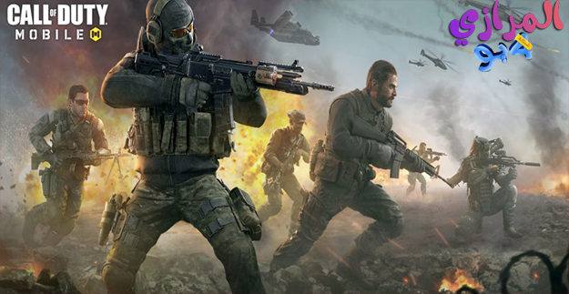 تحميل لعبة Call Of Duty APK+OBB