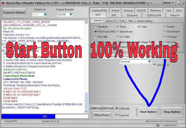 Miracle Crack Thunder 2.89 | Start Button 100% Working All Error Fix 2020