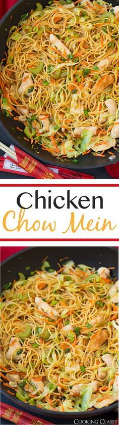 This chow mein is just like what you get at your favorite Chinese restaurant! It's made with tender noodles, fresh sauteed veggies, lean chicken, and a simple savory sauce. A crave-worthy dinner!