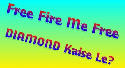 free fire me free diamond kaise le