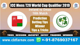 T20 Qualifier OMN vs IRE 16th T20 Today Match Prediction T20 World Cup Qualifier
