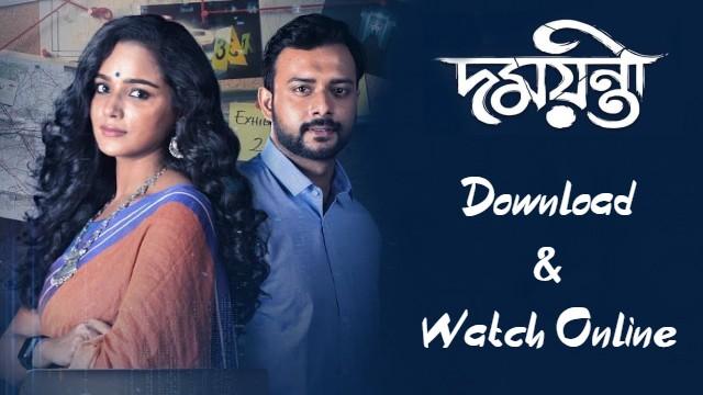Damayanti Season 1 Free Download & Watch Online, Review | BanglaaLyrics